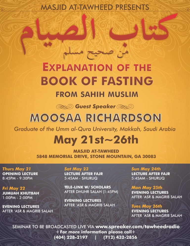 Ramadan Seminar (Summer 1436/2015) Explanation of Sahih Muslim: Book of Fasting