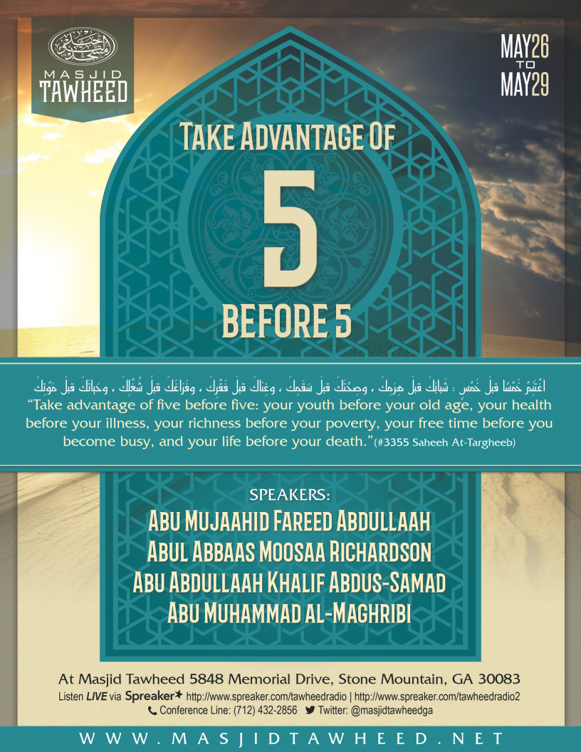 Take Advantage of Five before Five (Summer 2016/1437AH)