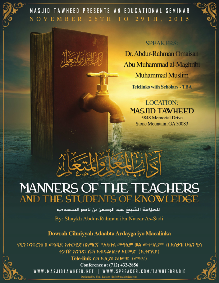 Manners of the Teachers and Students of Knowledge