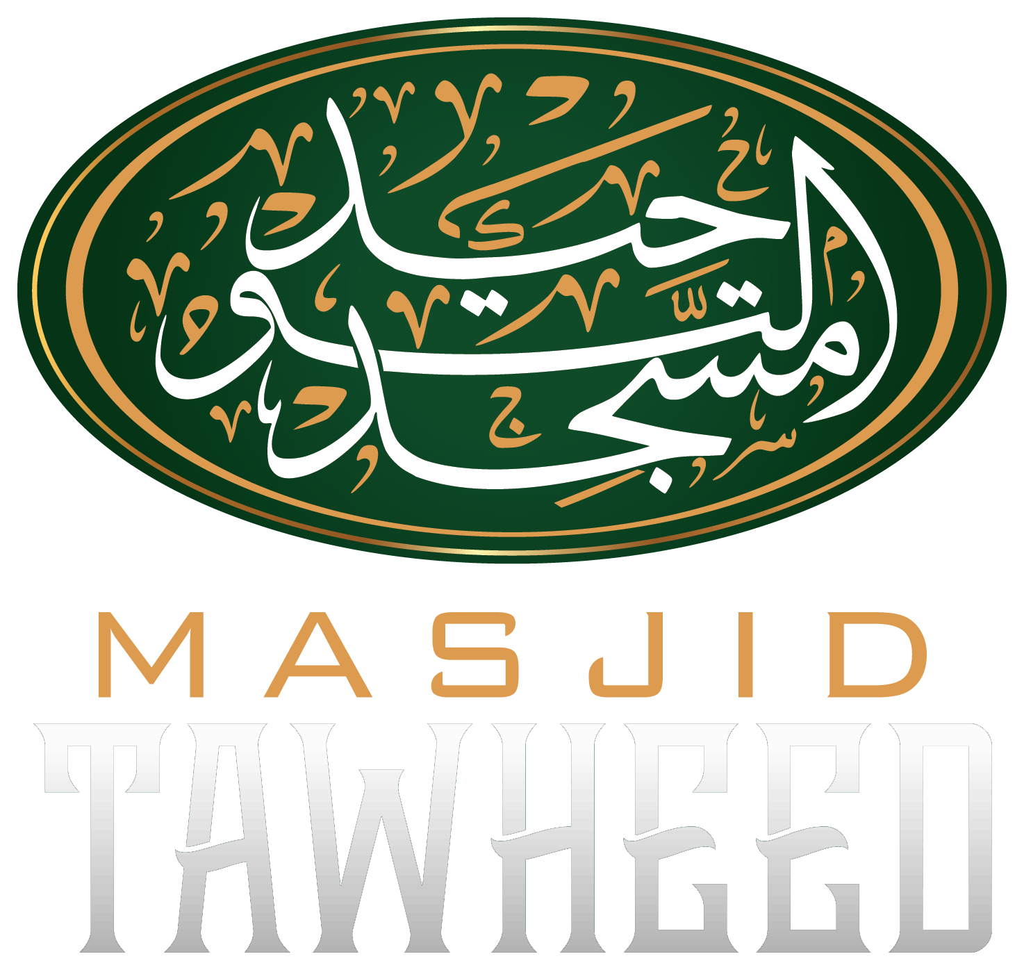 Masjid Tawheed – Stone Mountain, GA USA