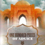 New class on Wednesday nights: 100 Pieces of Advice by Imam Ibnul-Qayyim