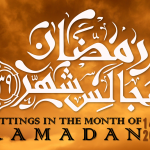 Ramadan Lecture Series: Sittings in Ramadan 1439 (2018)