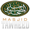 Masjid Tawheed - Stone Mountain, GA USA Logo