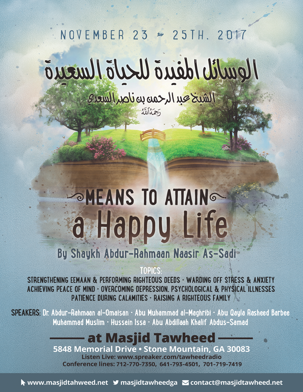 November Seminar - Means to Attain a Happy Life